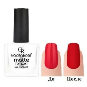 Лак д/ногтей Golden Rose MATTE TOP COAT